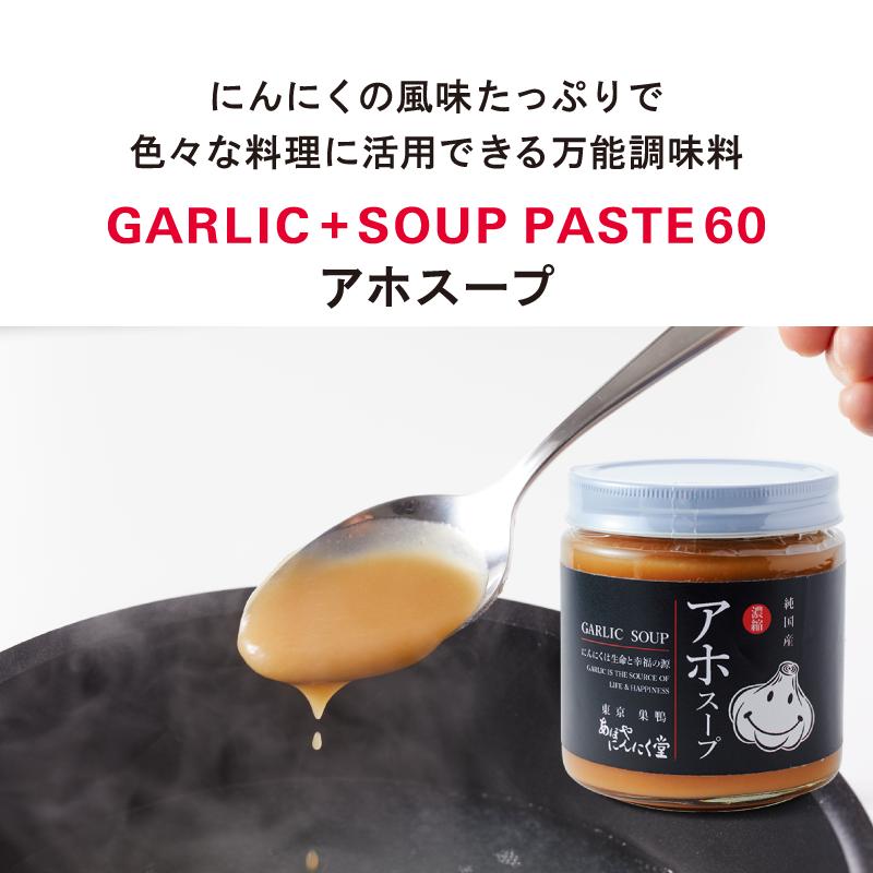 cat-soup